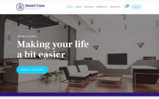 Шаблон сайта умный дом