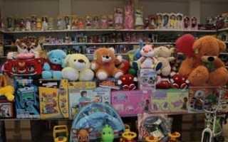 Бизнес детские игрушки
