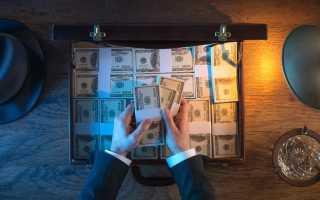 Как заработать 1000000 евро