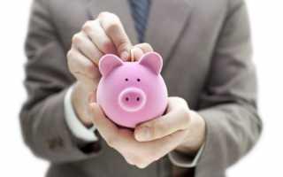 Финансирование государственных расходов