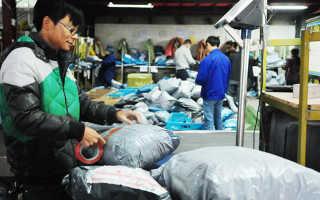 Бизнес с китаем работа