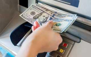 Как снять деньги с валютного счета сбербанка