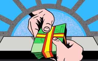 Как заработать 100 тыс рублей за месяц
