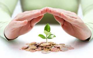 Инвестиции с минимальным риском
