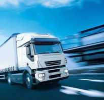 Бизнес план перевозка грузов
