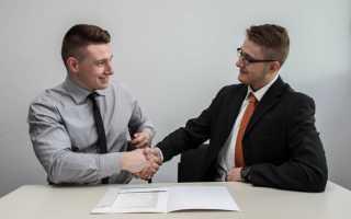Бизнес партнеры ищут друг друга