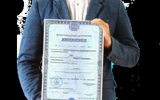 Получение лицензии на алкоголь для магазина