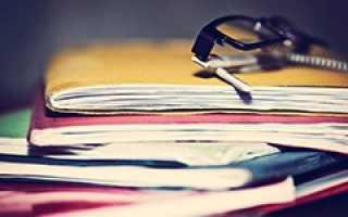 Начать изучать английский язык самостоятельно с нуля