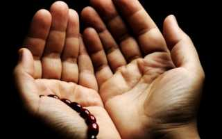 Молитва притягивающая деньги и удачу