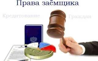 363 фз о потребительском кредите