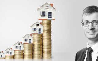 Совместные инвестиции в недвижимость