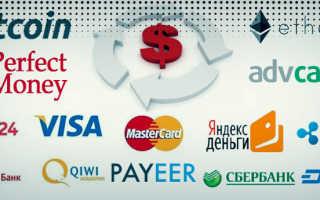 Работа в интернете обмен валюты