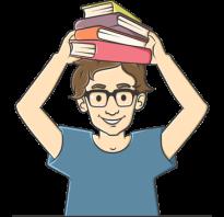 Изучение английского для новичков
