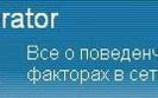 Userator ru отзывы