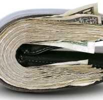 Различие между займом и кредитом