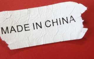 Бизнес с китаем с чего начать советы