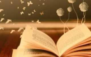 Как начать свое дело книга