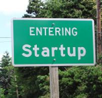 Частные инвестиции в стартап