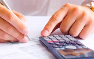 Создание резервов в бухгалтерском учете