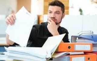 Реконструкция основных средств бухгалтерский учет