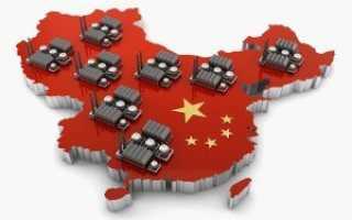 Бизнес с китаем с нуля как начать