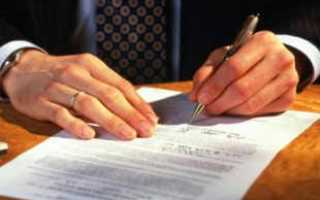 Соглашение о намерениях с инвестором