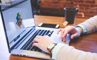 Дизайн сайтов с чего начать обучение