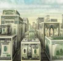 Поиск инвесторов для строительства