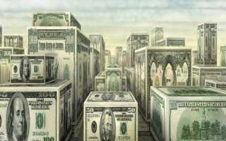 Как найти инвестора для строительства