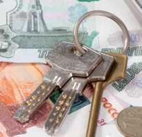 Депозит по договору аренды