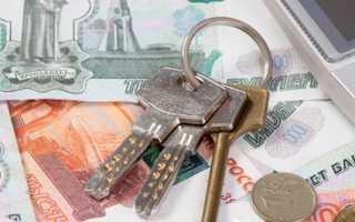Обеспечительный депозит по договору аренды