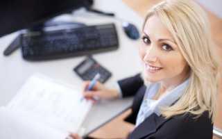 Спецодежда счет бухгалтерского учета