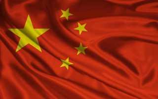 Продажа китайских товаров через интернет как бизнес