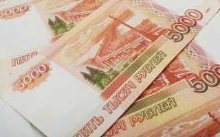 Где заработать 10 000 рублей срочно