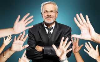 Как стать руководителем отдела без опыта руководства