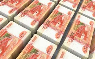 Деньги 5000000009 рублей пачки фото зарплата