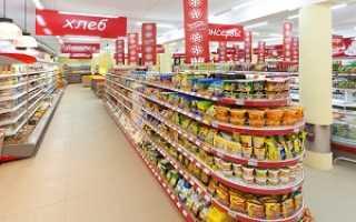 Что нужно чтобы открыть магазин продуктов