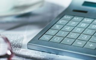 Отчет о дебиторской и кредиторской задолженности
