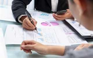 Анализ платежеспособности предприятия онлайн