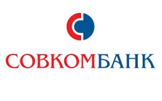 Банк санкт петербург открытие расчетного счета