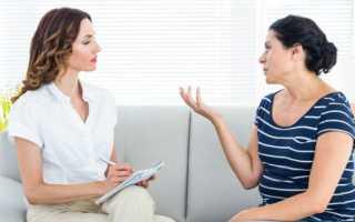 Психолог определение профессии