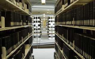 Депозитарное хранение документов это