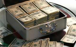 Что притягивает деньги и удачу в дом