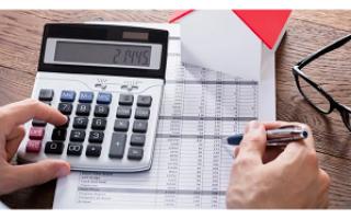 Налоговый учет реализации нма