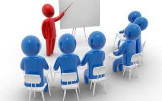 Как открыть свои курсы обучения