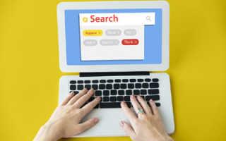 Легко найти в интернете