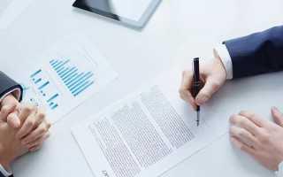 Договор об открытии аккредитива