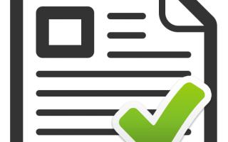 Сайты для проверки пунктуации