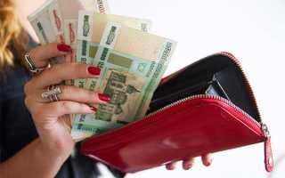 Обряды на удачу и деньги читать