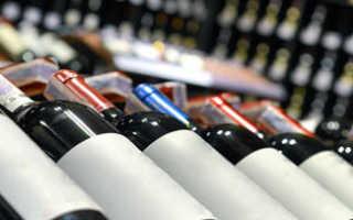 Оформление лицензий на продажу алкоголя